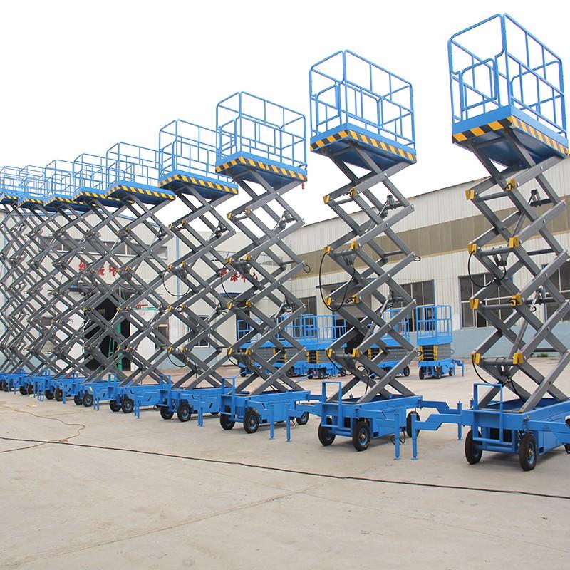 液压升降平台升降平台生产厂家